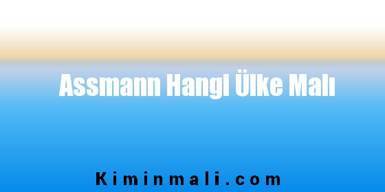 Assmann Hangi Ülke Malı