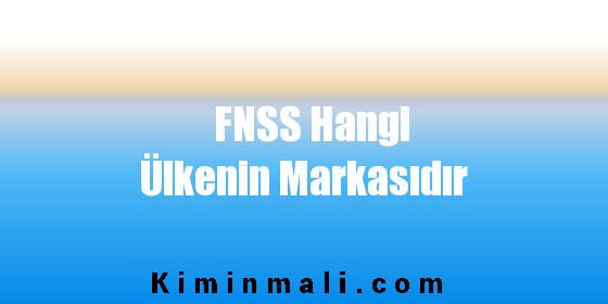 FNSS Hangi Ülkenin Markasıdır