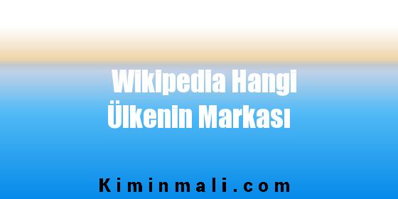 Wikipedia Hangi Ülkenin Markası